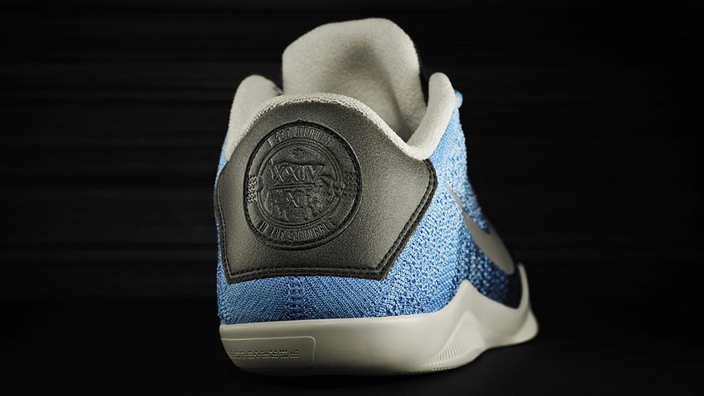 16-130_Nike_Kobe_822675-404_Detail_A-02_original