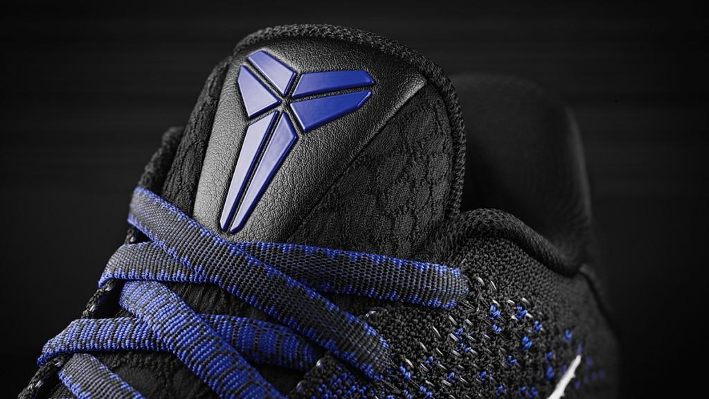 16-130_Nike_Kobe_822675-014_Detail_B-01_original